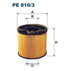 Фильтр топливный Filtron (Filtron) PE8163