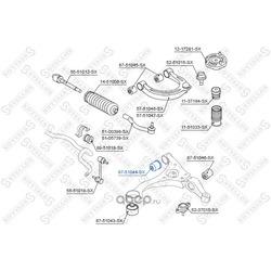 Подвеска, рычаг независимой подвески колеса (Stellox) 8751044SX