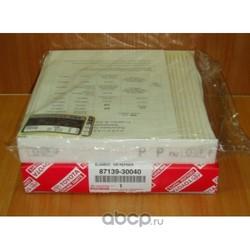 Фильтр салона пылевой (TOYOTA) 8713930040