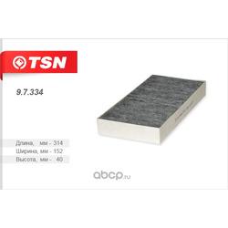 Фильтр салона угольный (TSN) 97334