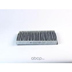 Фильтр салонный (угольный) (Big filter) GB9879C