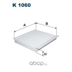 Фильтр салонный Filtron (Filtron) K1060