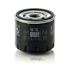 Масляный фильтр (MANN-FILTER) W79