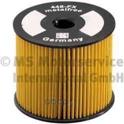 Фильтр топливный (Ks) 50013454