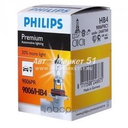 Лампа накаливания HB4 (P22d), 12V 51W, Vision Plus 30% (Philips) 9006PRC1