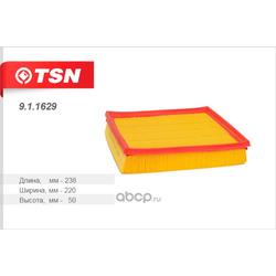 Фильтр воздушный (TSN) 911629
