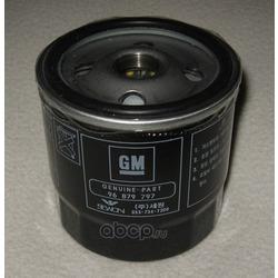 Фильтр масляный (GENERAL MOTORS) 96879797