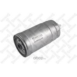 Топливный фильтр (Stellox) 2100534SX