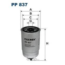 Фильтр топливный Filtron (Filtron) PP837