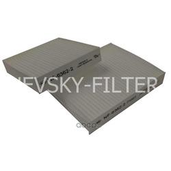 Фильтр салона (NEVSKY FILTER) NF63622