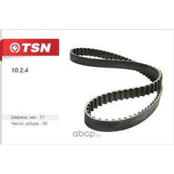 Ремень ГРМ (TSN) 1024
