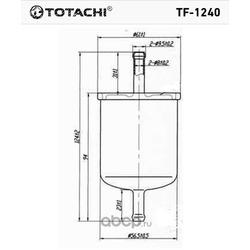 Топливный фильтр (TOTACHI) TF1240