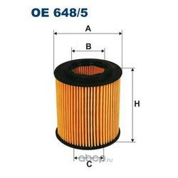 Фильтр масляный Filtron (Filtron) OE6485