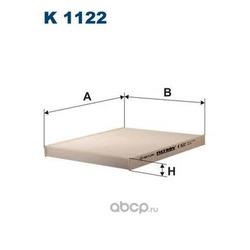 Фильтр салонный Filtron (Filtron) K1122