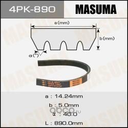 Ремень привода навесного оборудования (Masuma) 4PK890