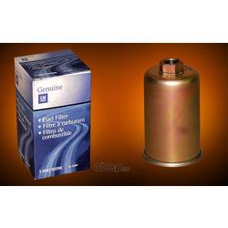 Топливный фильтр (GENERAL MOTORS) 96130396