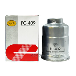 Фильтр топливный (TopFils) FC409