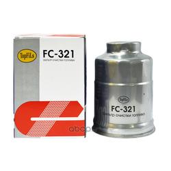 Фильтр топливный (TopFils) FC321