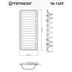Воздушный фильтр (TOTACHI) TA1429