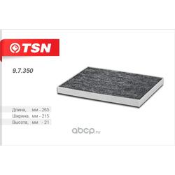 Фильтр салона угольный (TSN) 97350