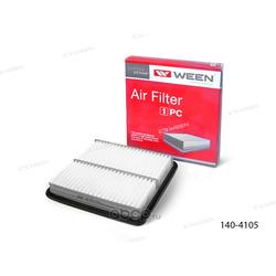 Фильтр воздушный (Ween) 1404105