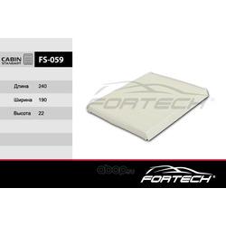 Фильтр салонный (Fortech) FS059