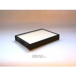Фильтр салонный (Big filter) GB9913