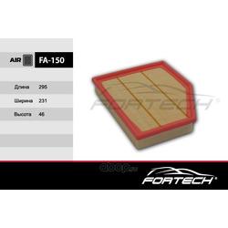 Фильтр воздушный (Fortech) FA150