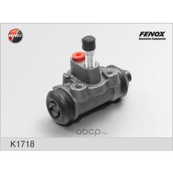 Цилиндр колесный барабанного тормоза (FENOX) K1718