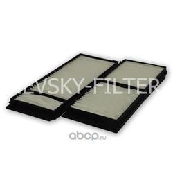 Фильтр салона (NEVSKY FILTER) NF63212