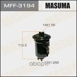 Фильтр топливный (Masuma) MFF3194
