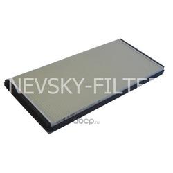 Фильтр салона (NEVSKY FILTER) NF6198