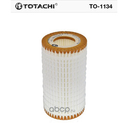 Масляный фильтр (TOTACHI) TO1134