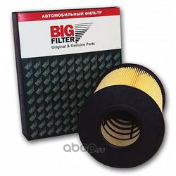 Фильтр воздушный (Big filter) GB9320