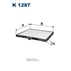 Фильтр салонный Filtron (Filtron) K1287