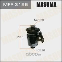 Фильтр топливный (Masuma) MFF3196