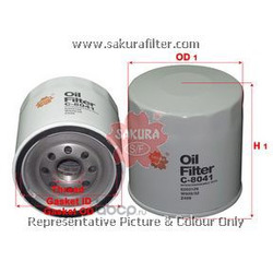 Фильтр масляный (Sakura) C8041