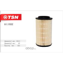 Фильтр воздушный (TSN) 911532
