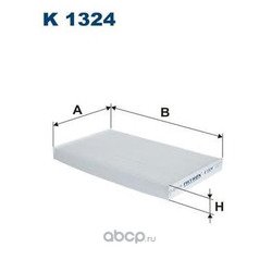 Фильтр салонный Filtron (Filtron) K1324