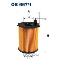 Фильтр масляный Filtron (Filtron) OE6671