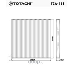 Фильтр салона (TOTACHI) TCA161