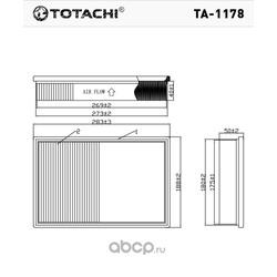 Воздушный фильтр (TOTACHI) TA1178