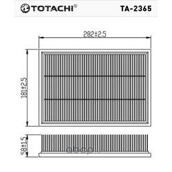 Воздушный фильтр (TOTACHI) TA2365