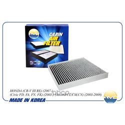 Фильтр салонный УГОЛЬНЫЙ (AMD) AMDJFC67C