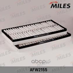 Фильтр салона BMW E60 (упак.2шт.) (Miles) AFW2155