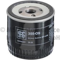 Фильтр масляный двигателя (Ks) 50013355