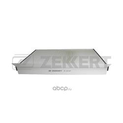 Салонный фильтр (Zekkert) IF3147