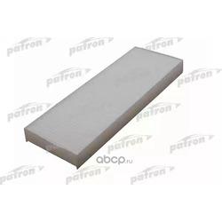 Фильтр салона (PATRON) PF2147