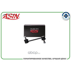 Стойка стабилизатора заднего (ASIN) ASINSL2137