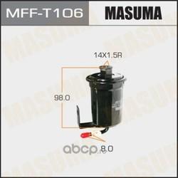 Фильтр топливный (Masuma) MFFT106